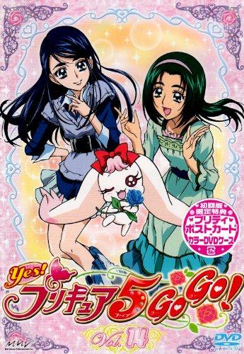 Yes!プリキュア5GoGo!【14】 [DVD]