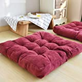 HIGOGOGO Solid Square Seat Cushion, Tufted Thicken Pillow Seat Soft Corduroy Chair Pad Tatami Floor Cushion for Yoga Meditati