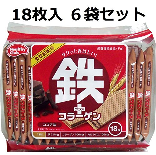 おいしく健康サポート ヘルシークラブ 鉄プラスコラーゲンウエハース ココア味 18枚入 6袋セット
