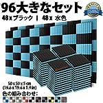 スーパーダッシュ 新しい96ピース 500 x 500 x 50 mm ピラミッド 吸音材 防音 吸音材質ポリウレタン SD1034 (黒とライトブルー)