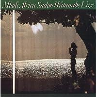 ムバリ・アフリカ(期間生産限定盤)(2CD)