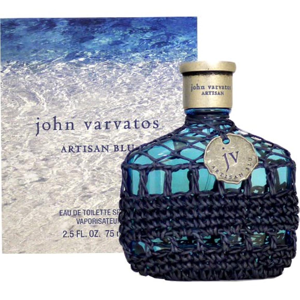 測るまともな壊滅的なジョン ヴァルヴェイトス JOHN VARVATOS アルティザン ブルー 75ml EDT SP fs [並行輸入品]