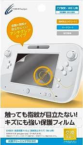 CYBER 液晶保護フィルム [指紋防止タイプ] (Wii U用) 【30日間交換保証】
