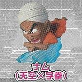 アニメヒーローズドラゴンボール極技版 Ver.01【ナム(天空×字拳)】