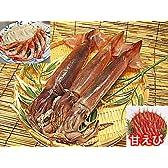 日本海産直送するめいか 3杯+甘エビ 150gセット
