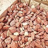 天然石 砕石砂利 1-2cm 20kg ボルドーレッド (ガーデニングに最適 赤色砂利)