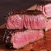 アメリカ産牛肉 サーロインステーキ 400g 【販売元:The Meat Guy(ザ・ミートガイ)】