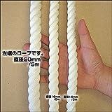 国産ロープ/ビニロン極太ロープ 直径(クレモナ)20mm×50m 業務用 防災 プロ仕様