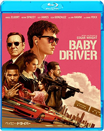 【Amazon.co.jp限定】ベイビー・ドライバー (オリジナルカード付) [Blu-ray]