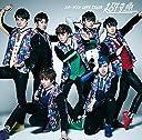 スターダスト LOVE TRAIN/バッタマン(CD Blu-ray)
