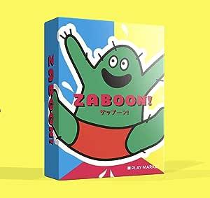 ザッブーン!(ZABOON!)