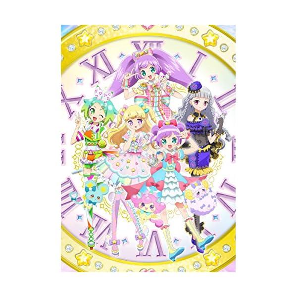 アイドルタイムプリパラ☆ミュージックコレクショ...の紹介画像2