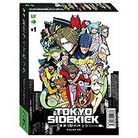 東京サイドキック#1(第二版)