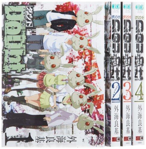 Doubt コミック 全4巻完結セット (ガンガンコミックス)