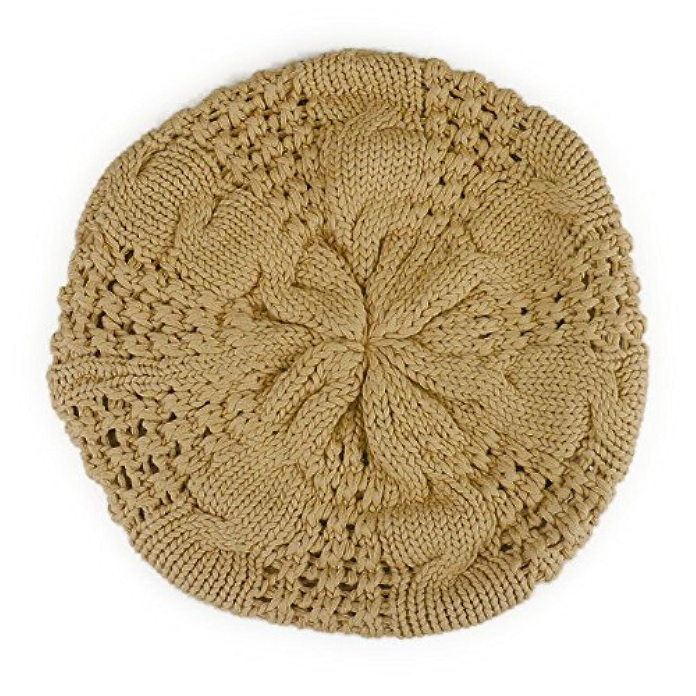 【ノーブランド品】 no brand (カラー:ベージュ) 帽子 サマーニット ケーブル スクエア編み ベレー帽 模様編み コットン100% ベレー レディース メンズ 春 夏 男女兼用