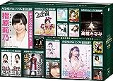 AKB48 41stシングル 選抜総選挙~順位予想不可能、大荒れ...[Blu-ray/ブルーレイ]