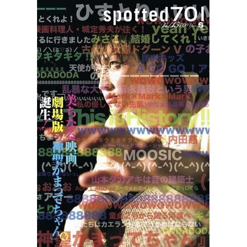 SPOTTED701/VOL.15