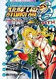 スーパーロボット大戦OG ‐ジ・インスペクター‐ Record of ATX Vol.7 (電撃コミックス)