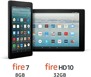 【セット買い】Fire 7 8GB + Fire HD 10 32GB