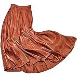 [ネコート] ロングスカート 選べる15色 サテン 光沢 とろみ ウエストゴム 裏地付き フリーサイズ レディース