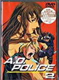 A.D.POLICE Action2 [DVD]