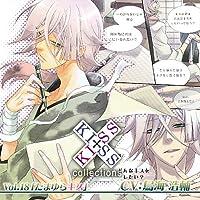 【ドラマCD】KISS×KISS collections Vol.18 たまゆらキス (CV.鳥海浩輔)
