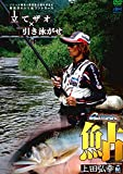 釣りビジョン(TsuriVISION)