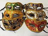 【お得な6個セット】 ベネチア マスク 仮面舞踏会 クリスマス コスプレ 衣装 仮装 パーティー イベント タイプA