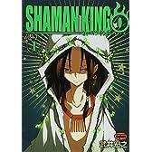 シャーマンキング0 1 (ヤングジャンプコミックス)