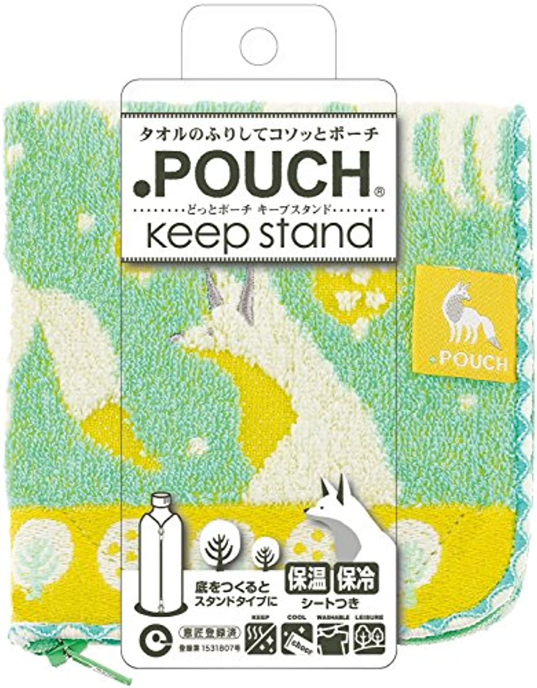 磁気ライム食事アイアップ どっとポーチ キープスタンド キツネAG 12.5×13.8cm