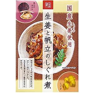 北都 生姜と帆立のしぐれ煮 160g