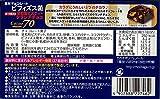 森永製菓 ビフィズス菌ビスケットクランチチョコ  51g×10個