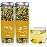 胎菊 菊花茶70g(35g*2) ハーブティー 花茶 茶葉 菊芋茶 自然栽培 中国茶 健康茶 無農薬 無添加
