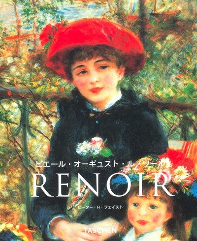 ルノワール NBS-J (タッシェン・ニュー・ベーシック・アート・シリーズ)の詳細を見る