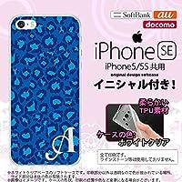 iPhone SE スマホケース ケース アイフォン SE ソフトケース イニシャル ヒョウ柄 ブルー nk-ise-tp896ini B