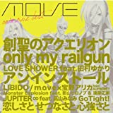Anim.O.V.E Best by M.O.V.E (2012-02-22)
