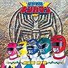 (ANIMEX1200-174)星獣戦隊ギンガマン ミュージックコレクション