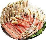 甲羅組 カット 生 ズワイガニ 1kg 特大&極太サイズ かに刺し カニ鍋 カニしゃぶ 焼き蟹 用 約4人前 父の日 ギフト