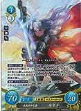 ファイアーエムブレム サイファ/英雄たちの戦刃 【SR】 未来を知る者 ルキナ B01-054SR