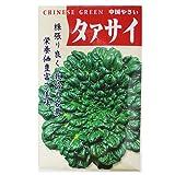【 タアサイ 】 種子 小袋(約10ml)