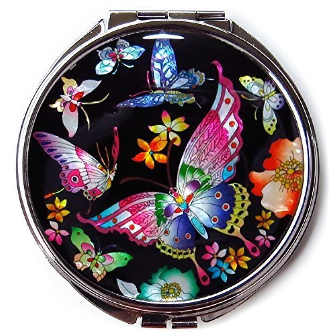 ゴムキャリア反動MADDesign #3黒真珠金属蝶の韓国化粧コンパクトミラー母 黒、赤、黄、青、ピンク、緑、紫 [並行輸入品]