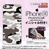 iPhone SE スマホケース ケース アイフォン SE ソフトケース イニシャル 迷彩A グレーA nk-ise-tp1145ini K