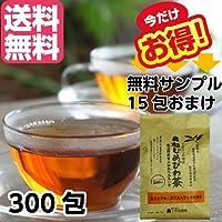ねじめびわ茶 300包 特典 14包サービス(2週間分)