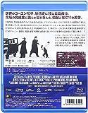ミラーズ・クロッシング [AmazonDVDコレクション] [Blu-ray] 画像
