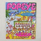 POPEYE ポパイ NO.136 1982年10月10日 HAWAIIAN LOC MOTION ハワイ特集 マガジンハウス