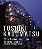 TOSHIKI KADOMATSU 20th Anniversary Live AF-1993~2001 -2001.8…
