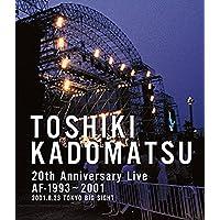TOSHIKI KADOMATSU 20th Anniversary Live AF-1993~2001 -2001.8.23 東京ビッグサイト西屋外展示場-