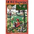 MORI Magazine 2