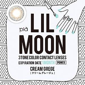 リルムーン ワンマンス (LILMOON 1M...の関連商品5