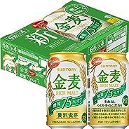 【2020年】新・サントリー 金麦 糖質75% オフ [ 350ml×24本 ]